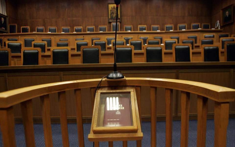 Ποια δικαστήρια θα λειτουργήσουν από την Δευτέρα, 1η Ιουνίου