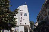 «ΦιλόΔημος II»: 990.000 ευρώ για την προμήθεια απορριμματοφόρων στον Δήμο Αγρινίου