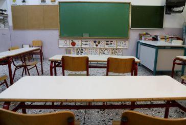 Οι μεγάλες αδυναμίες της εξ αποστάσεως εκπαίδευσης στην τεχνική επαγγελματική εκπαίδευση