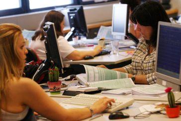 Ρύθμιση οφειλών στην Εφορία: Ολο το σχέδιο για φόρο εισοδήματος, ΕΝΦΙΑ, ενοίκια