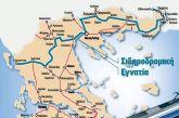 Στην Ήπειρο ζητάνε τρένο, εδώ στην Αιτωλοακαρνανία θεωρείται  ταμπού
