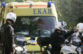 Αγρίνιο: Από τη μία τραυματίστηκε σε τροχαίο από την άλλη συνελήφθη