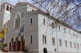Μητρόπολη  Ναυπάκτου: Η θεολογία της Εκκλησίας για την θεία Κοινωνία