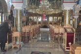 Χαλαρώνουν τα περιοριστικά μέτρα στις εκκλησίες