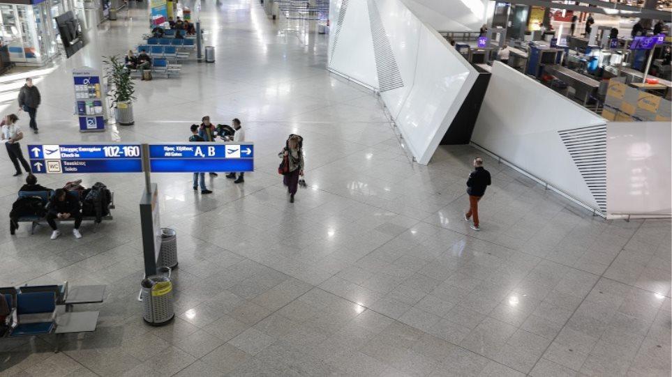 Από ποιες χώρες δεν φτάνουν πτήσεις στην Ελλάδα μέχρι τέλος Ιουνίου