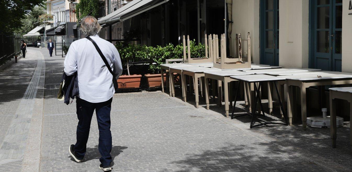 Μείωση ενοικίου 40% για τους μήνες Ιούλιο και Αύγουστο και για τον κλάδο της Εστίασης