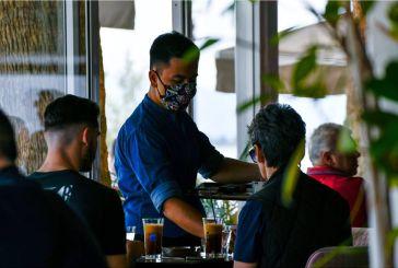 Αρση μέτρων: Ανοίγουν από σήμερα οι εσωτερικοί χώροι σε εστιατόρια και ταβέρνες -Πώς θα λειτουργήσουν