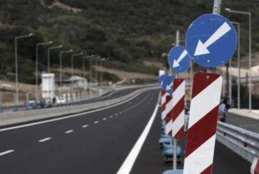Κυκλοφοριακές ρυθμίσεις στην Εθνική Οδό Αντιρρίου-Ιωαννίνων λόγω εργασιών