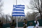 Έβρος: Tι λένε για την «κατάληψη» ελληνικού εδάφους από Τούρκους στελέχη των ενόπλων δυνάμεων