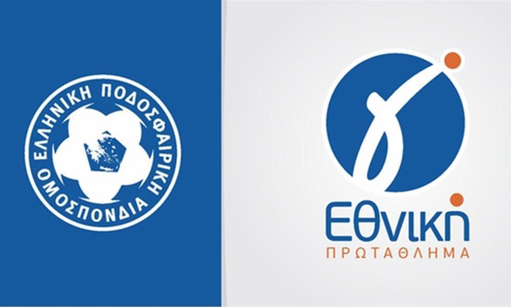 Επίσημο: Με τέσσερις ομάδες του χρόνου στη Γ΄Εθνική η Αιτωλοακαρνανία