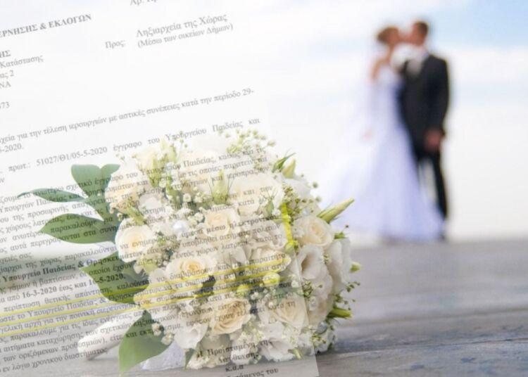 Τους στέλνει στον Εισαγγελέα: Το Υπουργείο Παιδείας ζητεί ενημέρωση από ληξιάρχους αν έγιναν γάμοι- βαφτίσεις  εν κρυπτώ στην καραντίνα