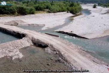 Εύηνος: Έτοιμη η πρόχειρη γέφυρα που ενώνει τους Δήμους Αγρινίου και Ναυπακτίας (video)