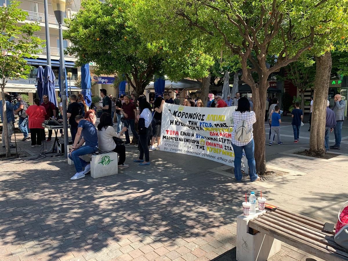 Το Εργατικό Κέντρο Αγρινίου στηρίζει την κινητοποίηση των εκπαιδευτικών