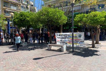 Νέα συγκέντρωση διαμαρτυρίας εκπαιδευτικών στο Αγρίνιο-αύριο Τρίτη