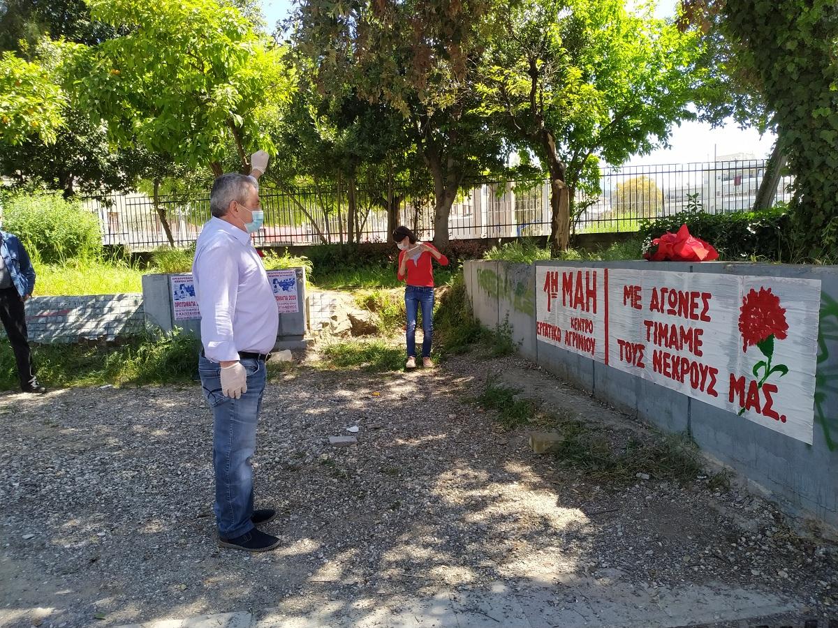 To Εργατικό Κέντρο Αγρινίου καταγγέλλει απόπειρα εμπρησμού του πανό στο μνημείο των θυμάτων της Εργατικής Τάξης