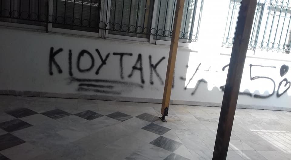 Καινούργιο: Κατέστρεψαν με συνθήματα φρεοκοβαμμένους τοίχους στο Γυμνάσιο Θεστιέων (φωτο)