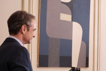 Κυριάκος Μητσοτάκης: «Μαζί θα τα καταφέρουμε και πάλι» -Το σποτ του πρωθυπουργού για το «σχέδιο-γέφυρα»