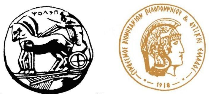 Συνεργασία Πανεπιστήμιου Πελοποννήσου και ΣΕΒ Πελοποννήσου και Δυτικής Ελλάδος
