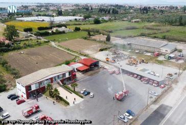 Νέο «σπίτι» για την Πυροσβεστική Υπηρεσία Μεσολογγίου
