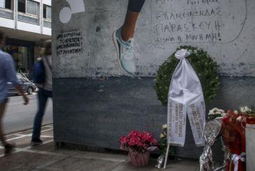 Δεν θα πάει ο Τσίπρας στα αποκαλυπτήρια της πλακέτας για τα θύματα της Marfin -Η ανακοίνωση