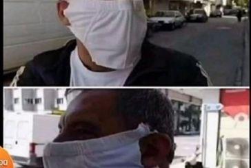 Πατέντα στη Θεσσαλονίκη: Αυτοσχέδια μάσκα από… εσώρουχο