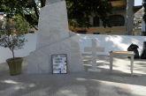 Παρών στο μνημόσυνο των 120 στο Αγρίνιο ο δήμος Πρέβεζας για τους 23 εκτελεσθέντες Κρυοπηγήτες
