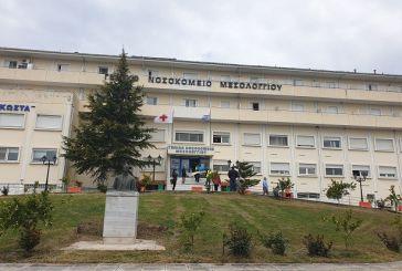 Στην τελική ευθεία για τον διάδοχο του Παπαδόπουλου στο Νοσοκομείο Μεσολογγίου