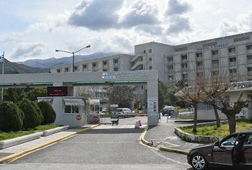 Ένα και μοναδικό κρούσμα κορωνοϊού στο Ρίο- Επανέρχεται η κανονικότητα στο Νοσοκομείο