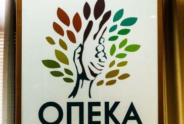 ΟΠΕΚΑ: Τέλος οι ηλεκτρονικές αιτήσεις για προνοιακά επιδόματα και επίδομα ανασφάλιστων υπερήλικων