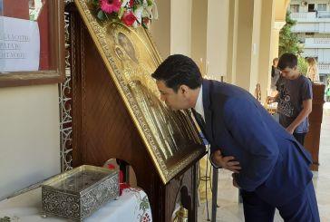 Δήμαρχος Αγρινίου: Φέτος, προσευχόμαστε στον Άγιο Χριστόφορο με τη σιωπή της ταπεινοφροσύνης
