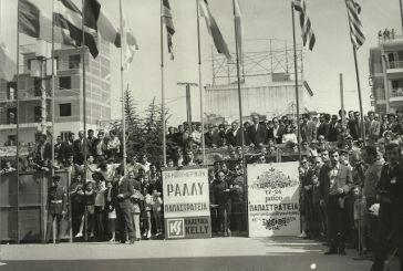 24 Μαΐου 1970: Η λήξη των 9ων Παπαστρατείων