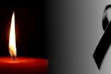 Ψήφισμα του Συλλόγου των δασκάλων για την απώλεια του Πέτρου Γαλλιά