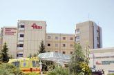 """""""Σπάει"""" η 6η ΥΠΕ: Τα νοσοκομεία της Ηπείρου στη νέα 3η ΥΠΕ με έδρα τα Ιωάννινα"""