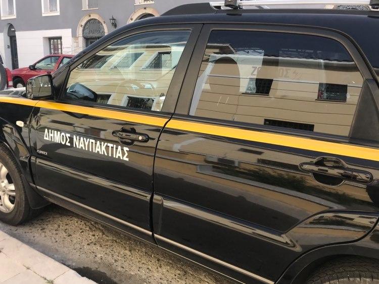 Ανανέωση στόλου και εγκατάσταση συστήματος GPS στον δήμο Ναυπακτίας