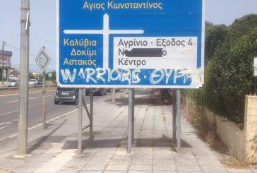 Aγρίνιο: Δυο πινακίδες αχρηστεύουν πεζοδρόμιο στον Άγιο Δημήτριο