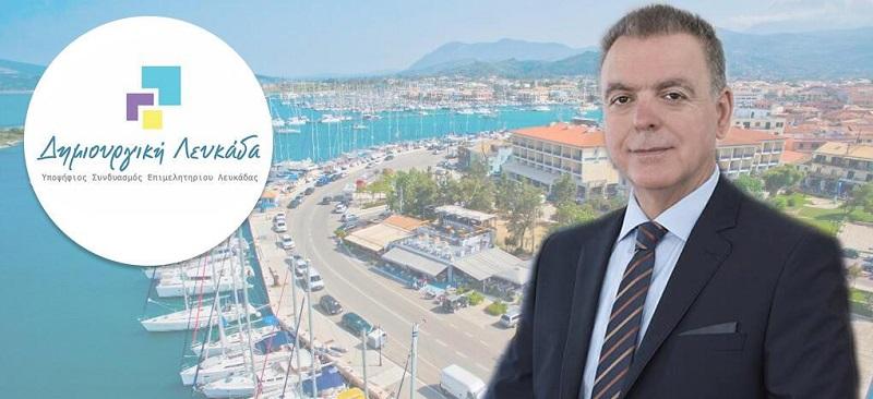 """Προσβλητικοί χαρακτηρισμοί από τον πρόεδρο του Επιμελητηρίου Λευκάδος για τους """" γείτονες"""" του νησιού"""