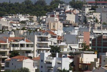 Νέες αντικειμενικές: Τι αλλάζει – Πού υπάρχουν φτηνά σπίτια, πού… απλησίαστα – Πώς διαμορφώνεται ο ΕΝΦΙΑ