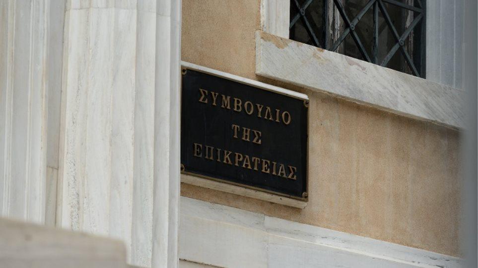 ΣτΕ: Εγκρίθηκε η πρόσληψη 480 συνοριοφυλάκων