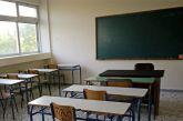 Σχολεία: Σκέψεις για μετάθεση κατά μία εβδομάδα – Κρίσιμες ώρες για λιανεμπόριο