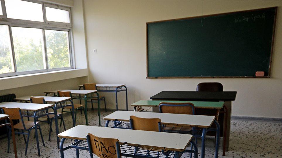 Έτσι θα γίνεται στα σχολεία η διαχείριση ύποπτου κρούσματος κορωνοϊού