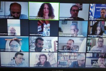 """Διαδικτυακή εκδήλωση ΣΥΡΙΖΑ για το «Μεσολόγγι στην μετά κοροναϊό εποχή"""""""
