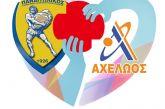 Τηλεμαραθώνιος στήριξης Δομών Υγείας Αιτωλοακαρνανίας: Μεγαλώνει η παρέα της προσφοράς