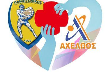 Παναιτωλικός-Αχελώος ΤV: Τηλεμαραθώνιος για τη στήριξη των δομών Υγείας της Αιτωλοακαρνανίας