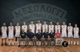 Iστορική ημέρα για το μπάσκετ της Αιτωλοακαρνανίας: Στην Basket League επίσημα ο Χαρίλαος Τρικούπης!