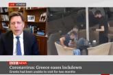Το απρόοπτο που έγινε viral… με τον καφέ στη συνέντευξη Βαρβιτσιώτη στο BBC