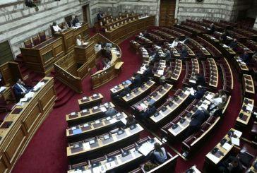 Βουλή: Υπερψηφίστηκε η διακρατική συμφωνία για τον αγωγό EastMed