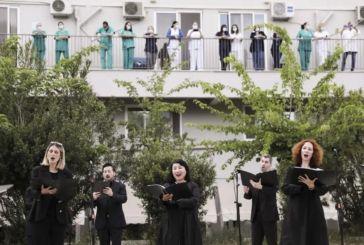 Αποτίει φόρο τιμής με συναυλία η χορωδία της ΕΡΤ στο Πανεπιστημιακό Νοσοκομείο Ρίου
