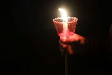 Ανάσταση και «Χριστός Ανέστη» απόψε τα μεσάνυχτα στις εκκλησίες