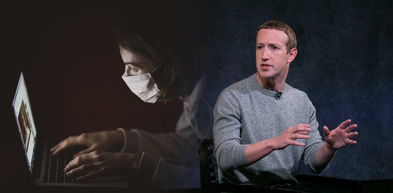 Ο Ζάκερμπεργκ ανακοίνωσε ότι το Facebook θα «κατεβάζει» fake news για τον κορονοϊό