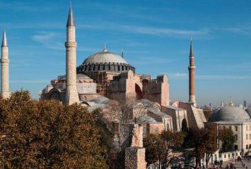 Στις 2 Ιουλίου κρίνεται αν η Αγία Σοφία θα γίνει τζαμί